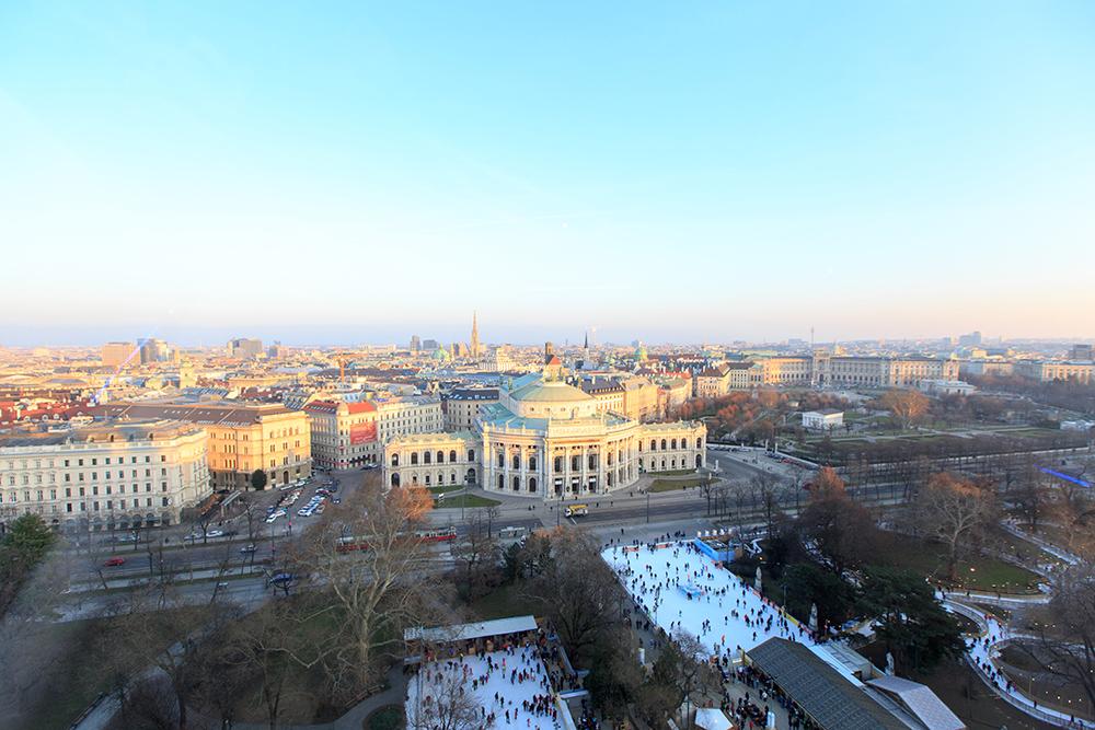 City Skyliner | Wien