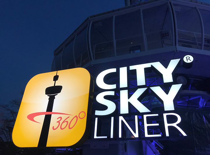 City Skyliner mobile Observation Tower